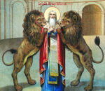 Message from St. Ignatius of Antioch